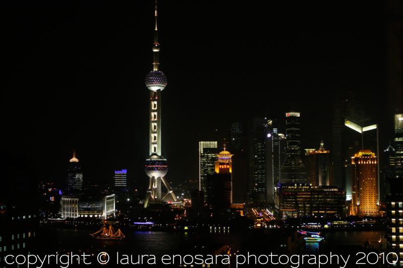 pudong skyline shanghai