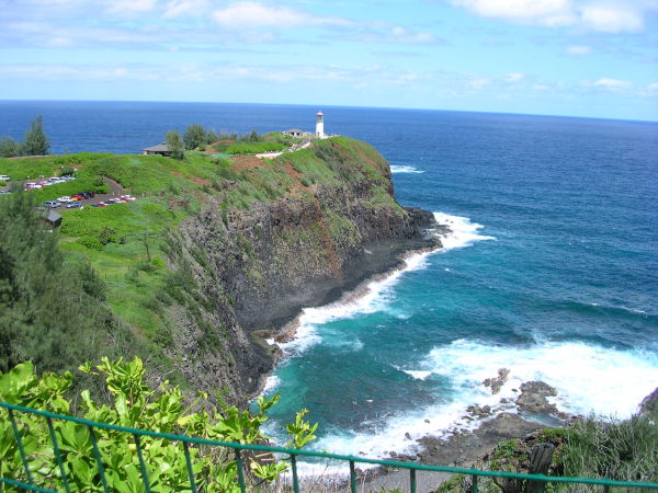 A lighthouse on Kauai's north shore.