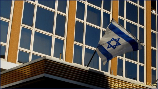 Israeli flag on a building