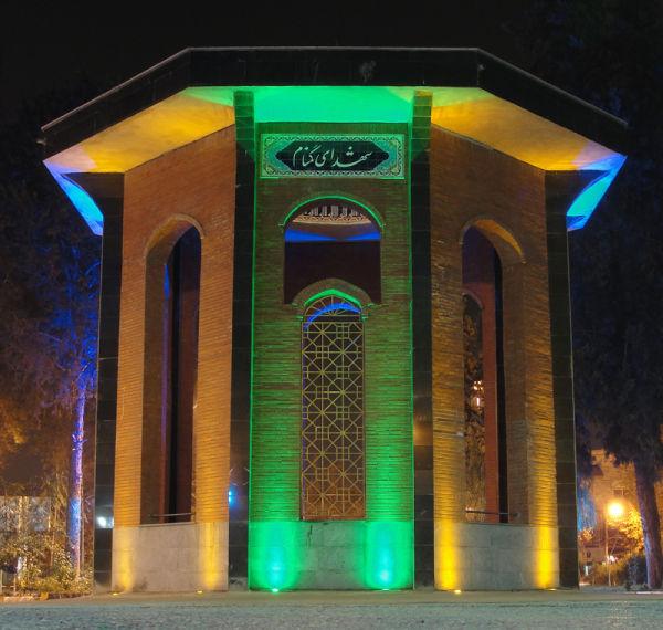 Ali Nouri Behshahr