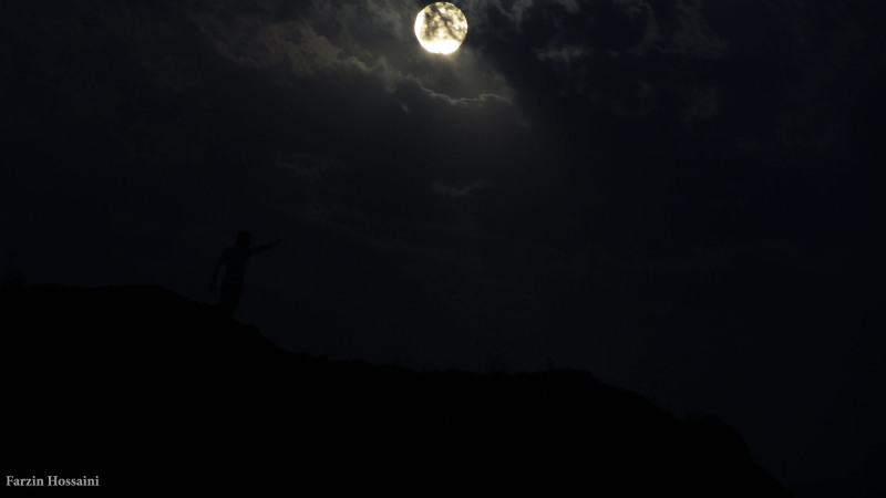 lonely with moon