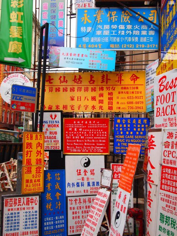 Chinatown signs, New York City