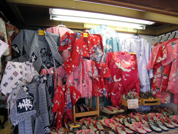 Japan: Kimonos For Sale