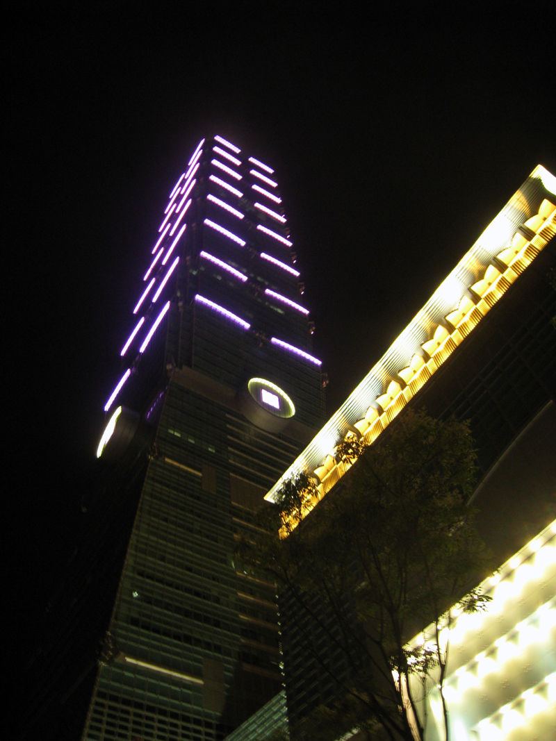 Taiwan 101 Building