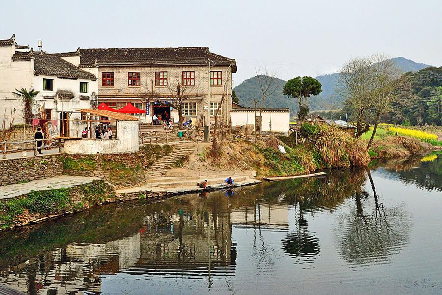 Living Style, Nan Change Wuyuan Jiangxi of China