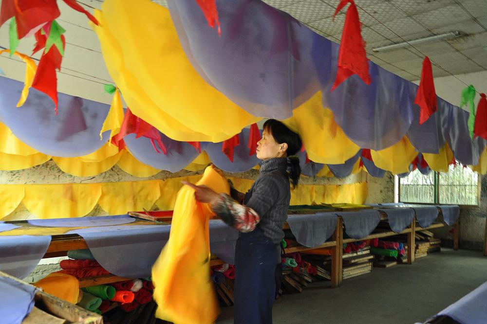 A part of Umbrella Manufactory