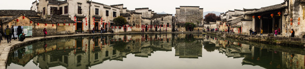 Hongcun at Wuyuan of China