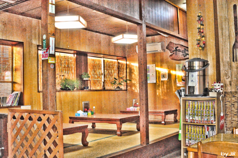 Okinawan style restaurant in Uruma City Okinawa