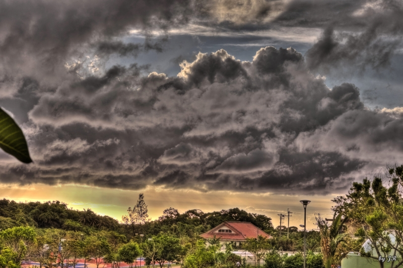 Ginowan City Park on a cloudy day.