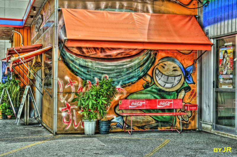Small but popular soba restaurant.