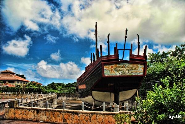 An old style Okinawa ship.
