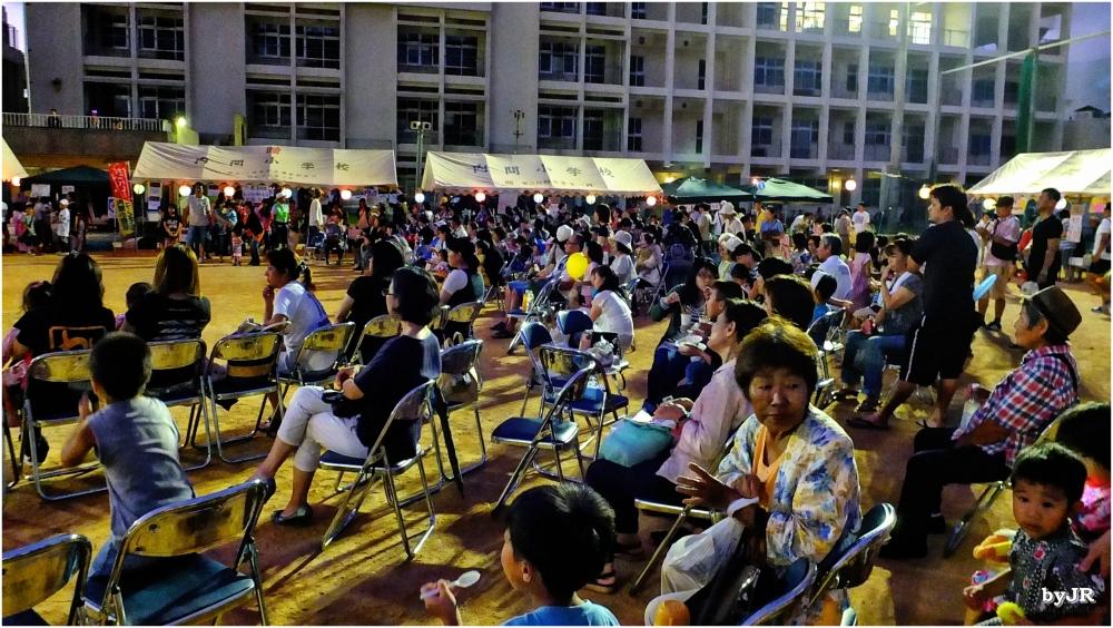 An Okinawan summer festival.