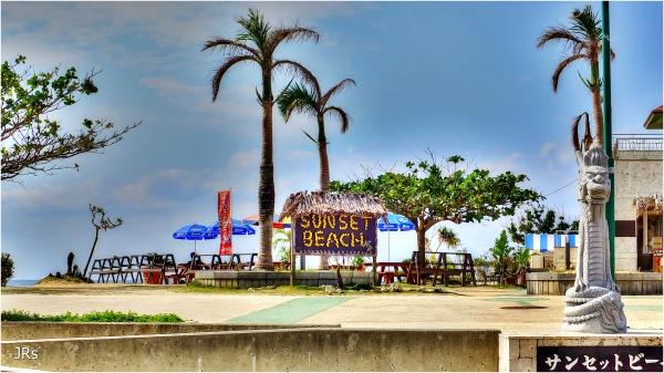Sunset Beach on a nice sunny day.