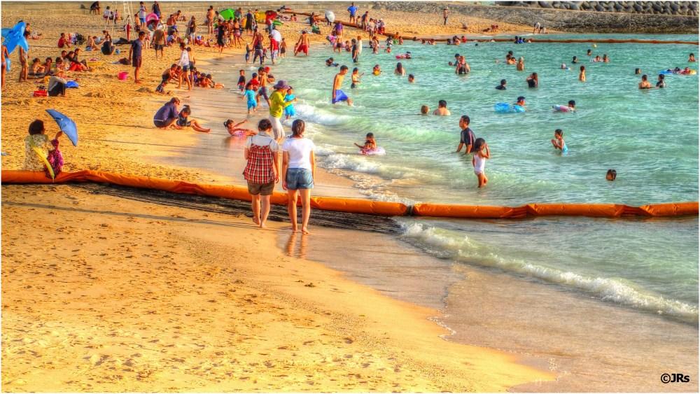 Folks enjoying Tropical Beach.