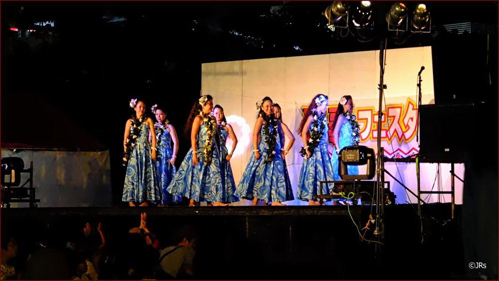 Okinawan hula dancers.