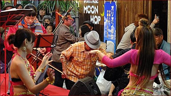 The newest craze the Okinawan Moon Hop:)