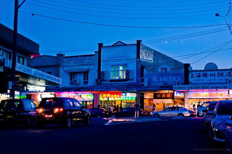 Restaurants open for business in a suburban shoppi