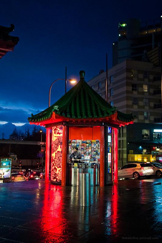 Chinatown Information