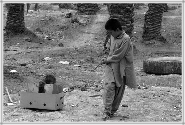 Children play city Bam in Kerman province.