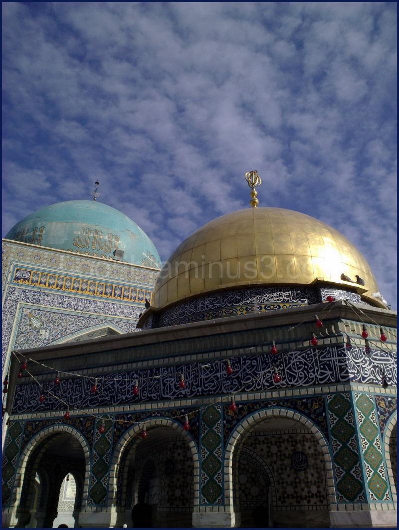 Mashhad, Goharshad Mosque & Qods Yard