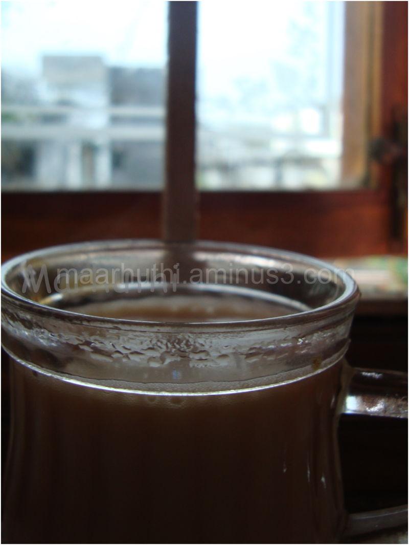 coffee .... vizag .. dad .... filter !