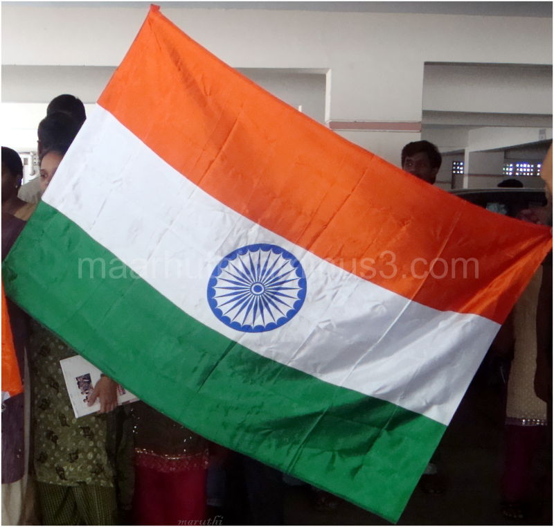 Indian Flag !!