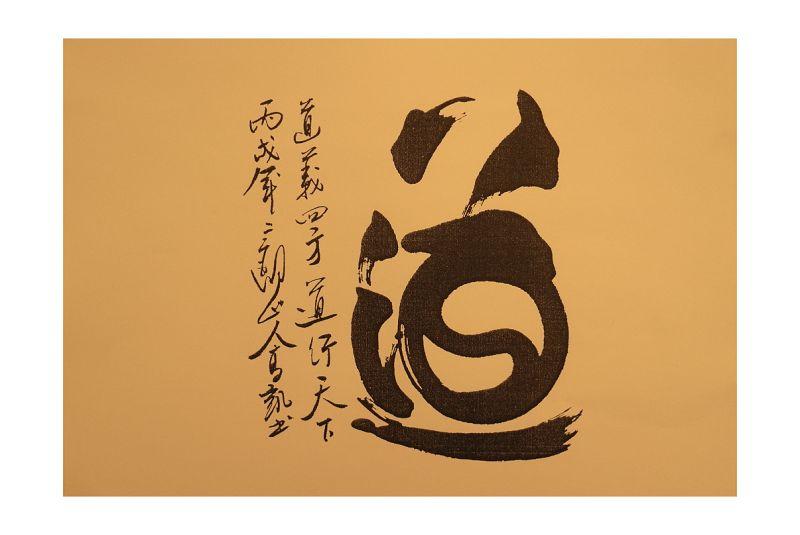 【CHINESE PENMANSHIP 1】