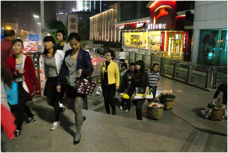 【MOTION AT NIGHT】