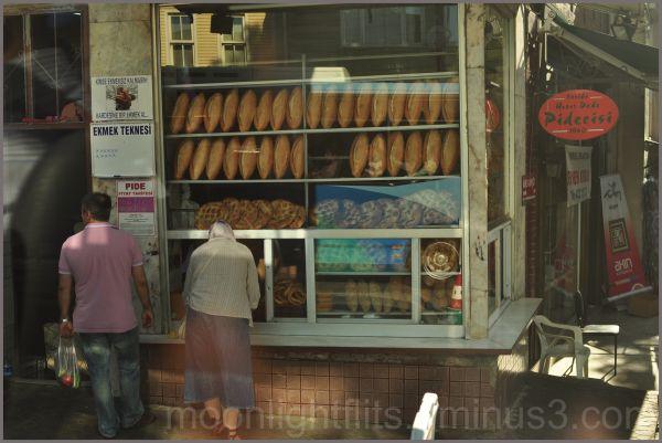 Comment acheter du pain en Turquie