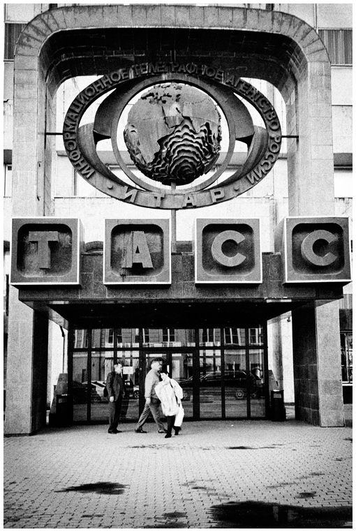 TACC Moscou