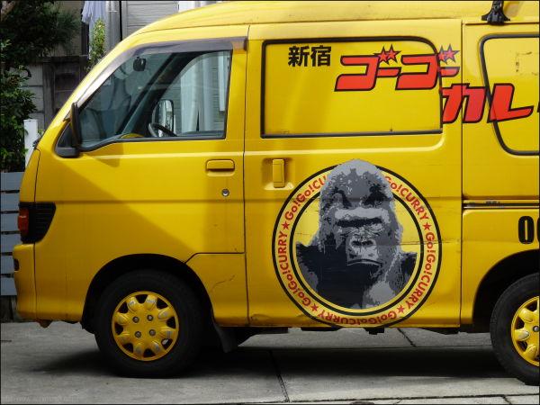 Tokyo - Go Go Curry Van
