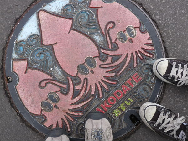 Japan Hakodate Squid Manhole Cover shoes