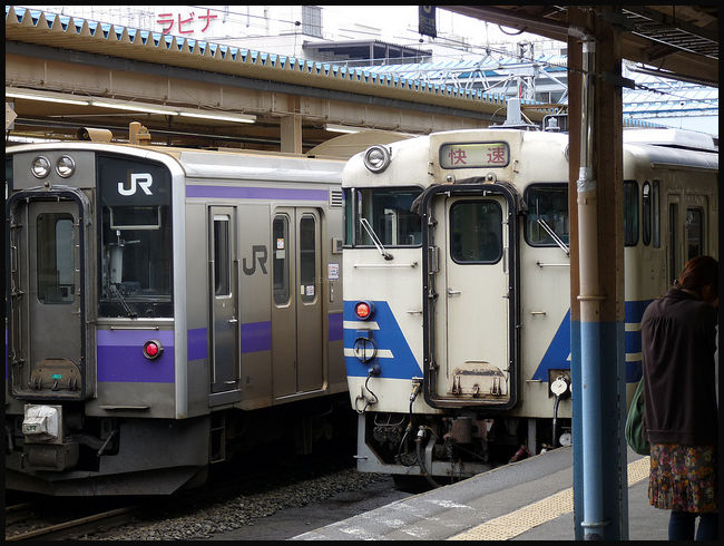 Japan Aomori JR trains old new