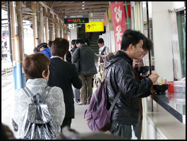 Japan Aomori JR track noodles