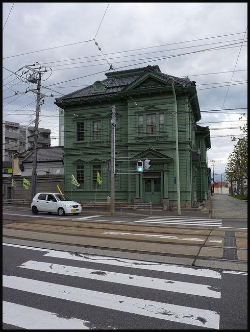 Japan Hakodate Hokkaido western style house