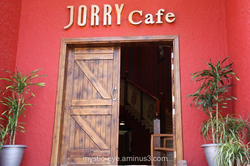 Half-way opened cafe