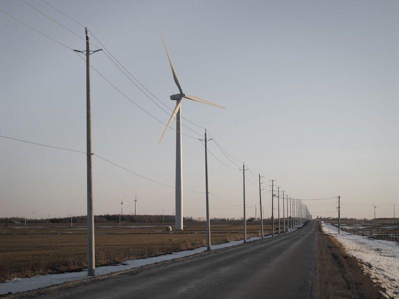Road, windmill, vintage