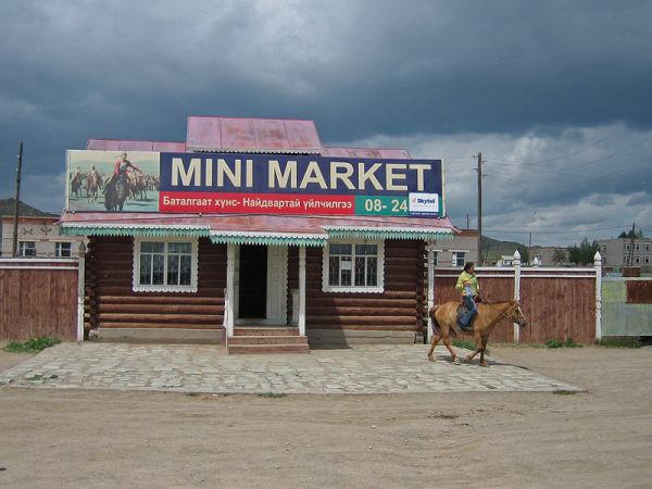 Going shopping in Mongolia