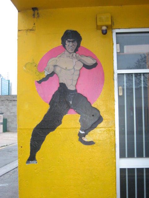 Kung Fu Street Art