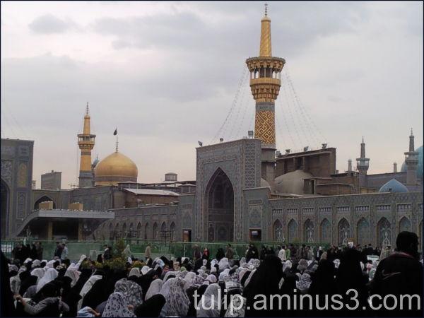Haram Hazrate Emam Reza Mashad