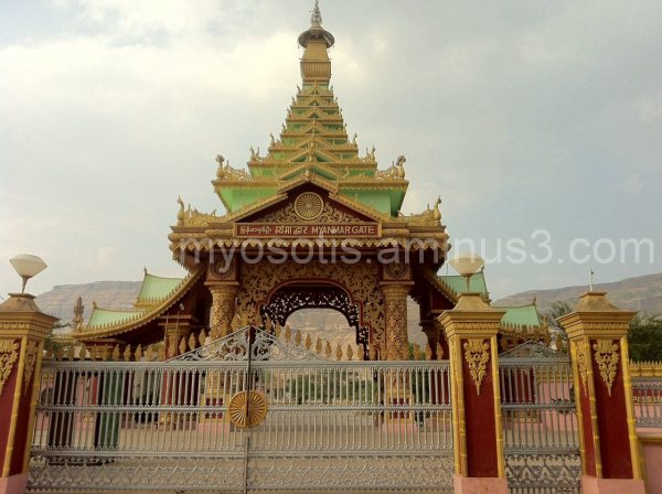 Myanmar gate dhamma giri