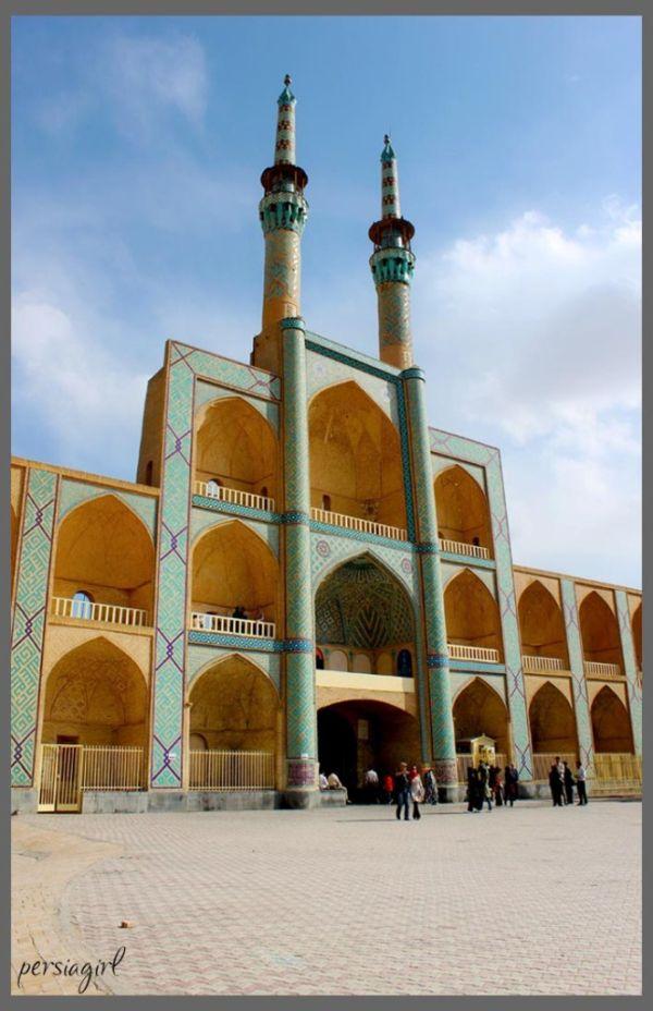 Yazd .. Amir Chqmaq Square ..