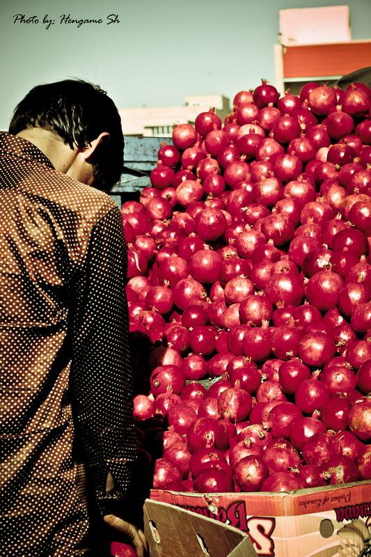 Pomegranate..!