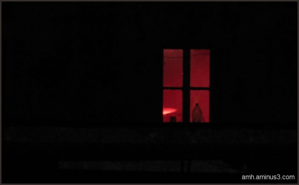 Una luz roja .