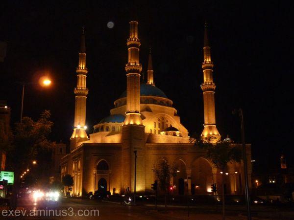 Lebanon Blue Mosque