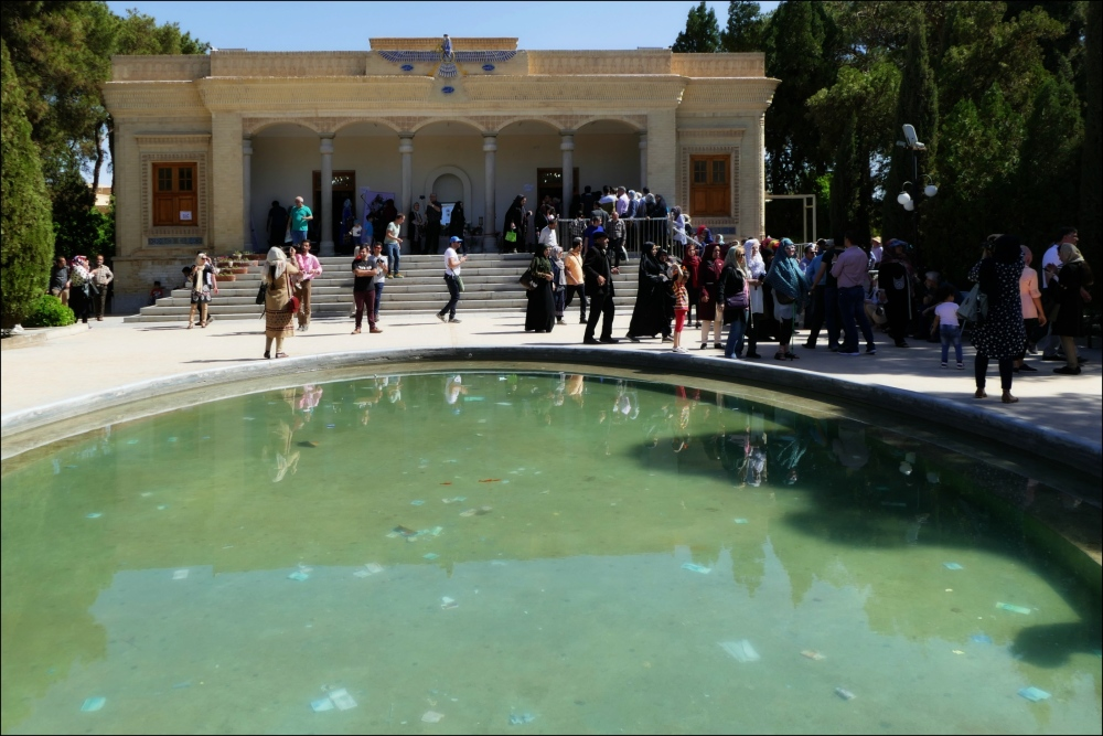 iran, yazd, fire temple, zoroastrians