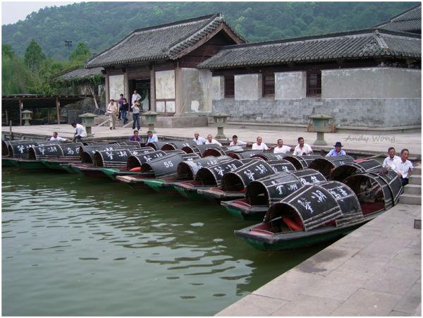 Shaoxing City, Zhejiang Province  (鑒湖)