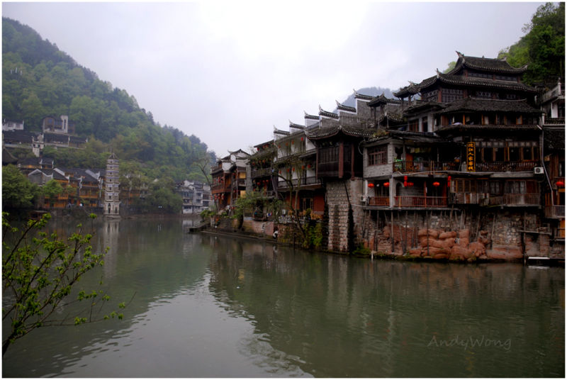 Fenghuang Ancient Town #2