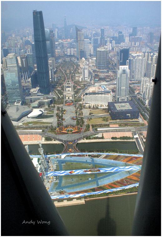 Observation deck at 428 meters
