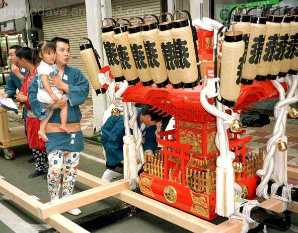 Mikoshi Fest
